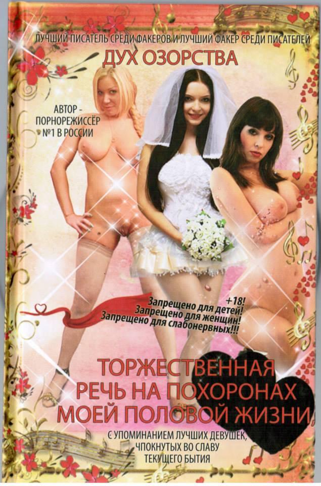 porno-knigi-rasskazi